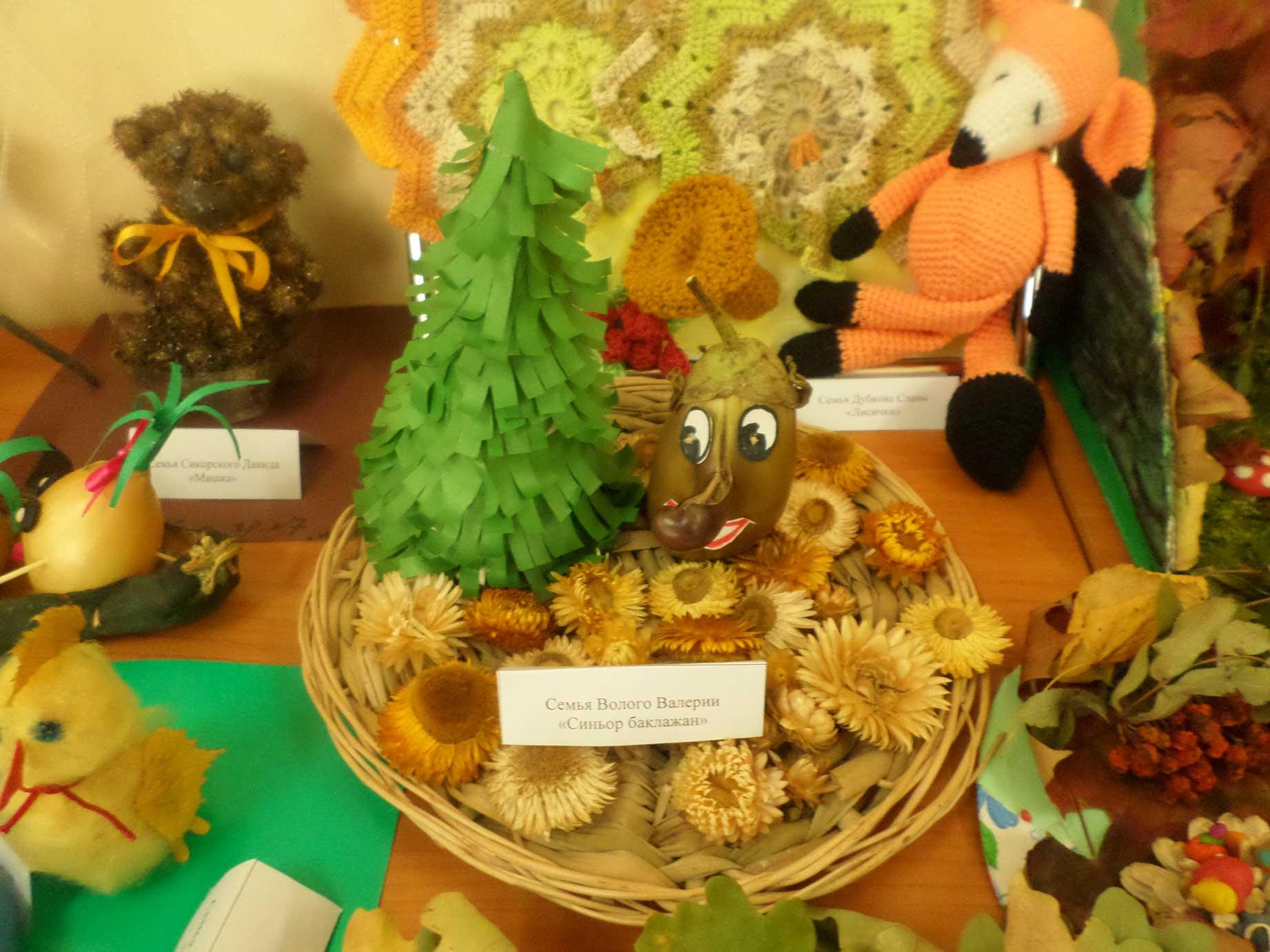 Поделки из природного материала-овощей